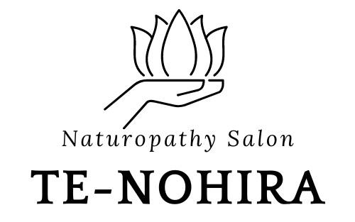 自然療法サロン テノヒラ Naturopaty Salon Te-nohira
